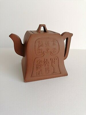 Vintage Chinese Handmade Clay Bell Shape Teapot Yixing Rare Markings Antique