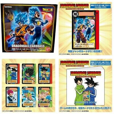 Coffret Collector Carddass Box Movie Dragon Ball Super Broly