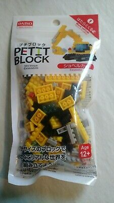 DAISO NEW PETIT BLOCK Mini Block Bulldozer Work Vehicle Series F//S