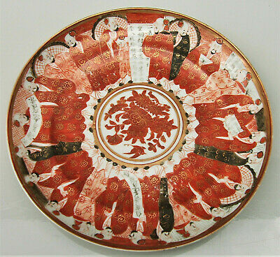 Kutani dish painted red black gilt with Immortals and inscriptions