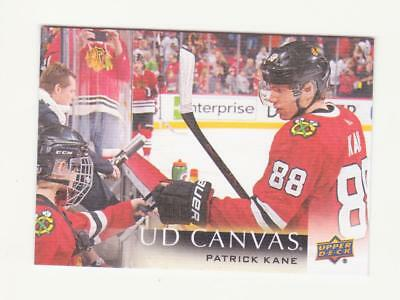 2018-19 UD Series 1 - UD Canvas - Finish Your Set (18-19) C1 to C30