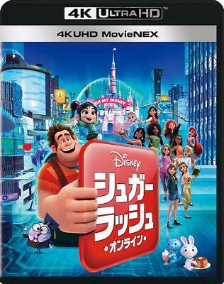Ralph Breaks the Internet 4K ULTRA HD 3D Blu-ray Japan VWAS-6814 Walt Disney