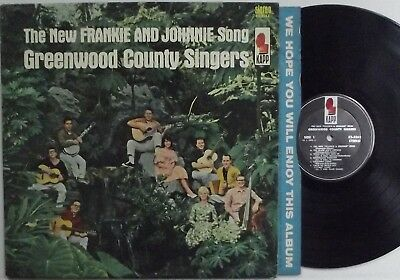 GREENWOOD COUNTY New Frankie & Johnnie 1964 LP VG+ stereo Van Dyke Parks