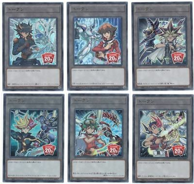 Yu-Gi-Oh 20th Anniversary Duelist Box Special Token Complete Set Japanese NEW