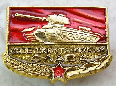 T-34-85 Tank WWII Glory for Soviet Tankmen russian Red Army Pin Badge