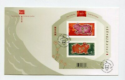 Canada FDC #2202 Lunar New Year of the Pig Souv Sheet 2007 73-6