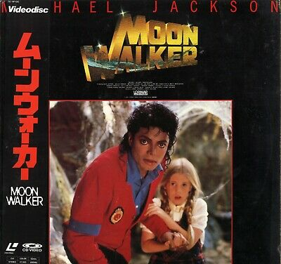 Michael Jackson Moonwalker (Laser disc NTSC Japan - 1988)