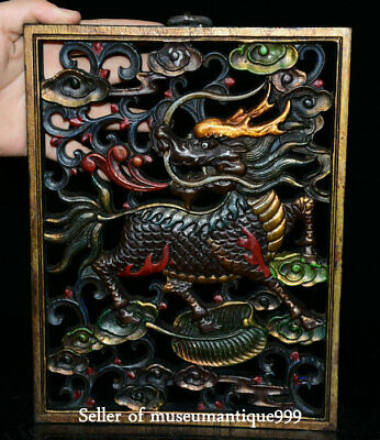 "10.8"" Old China Wood Painted Dynasty Dragon Qilin Beast Lucky Wall Mural Screen"