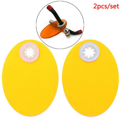 2Pcs Dental Curing Lamp Replacement Shield Plate Shade Board Light Hood