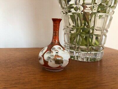 Old Antique Japanese Kutani Miniature Hand Painted Bottle Vase Signed