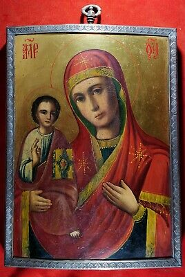 Antique 19 c Russian Orthodox Hand Painted Wood Icon Right-handed Mother of God.