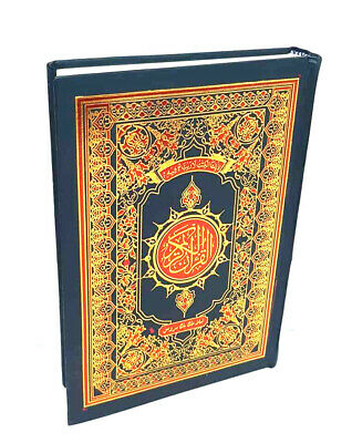 Deluxe Cover Quran with Urdu Translation - Mawlana A Thanvi (12 Lines - 81) IBS