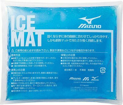Mizuno Sport Icing Ice Mat First aid Affected area Bruise Swelling Japan F/S