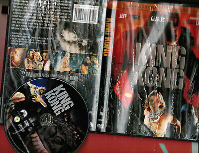 """KING KONG Jessica Lange re-make DVD (USA widescreen re-package from DINO: """"KONK!"""
