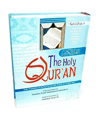 Holy Quran ROMAN URDU TRANSLITERATION with Eng-Arabic Text - 2 Color Text (IBS)