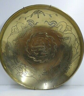 Vintage Chinese Brass Bowl Decorative Etched Dragon And Characters