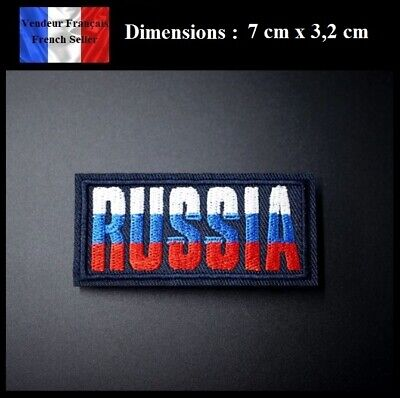Écusson Brodé Thermocollant NEUF ( Patch Embroidered ) - Russie Russia CCCP