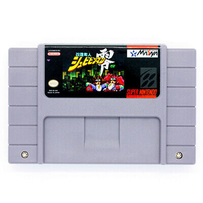 BS Shockman for snes English translate