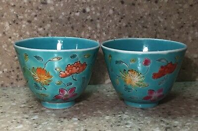 Pair of Antique Chinese Turquoise Glazed Famille Rose Porcelain Cups.