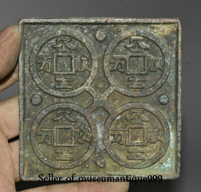 8.5CM Rare Old Chinese Bronze Ware Dynasty 4 Money Coin Mould pattern die