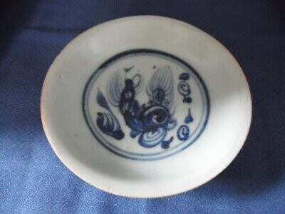 Antique Chinese Blue And White Small Bowl