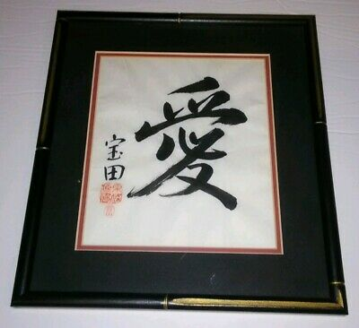 VTG Hand Painted Japanese Calligraphy Ink Painting Love Signed Tojo Takarada