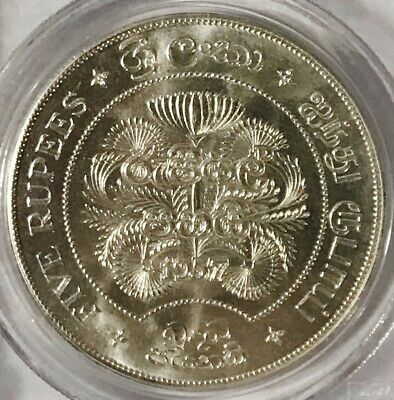 1957 Ceylon Silver 5 Rupee PCGS MS66 2500 Yrs of Buddhism, Pop. 5, Just 1 Better