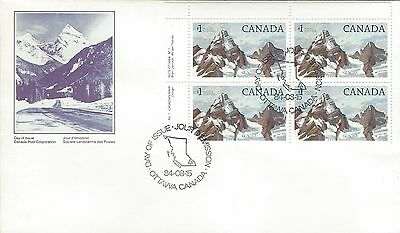 1984 National Parks #934 $1 Glacier UL PL BLK FDC with CP cachet