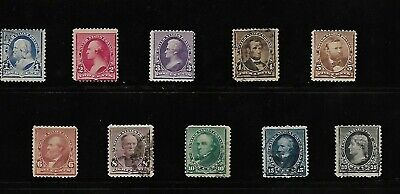 USA stamps part set 1890 - 1893 used/mint faults