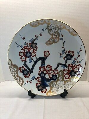 Gold Imari Very Fine Antique Japanese Bowl Dish Gold Hand Painted
