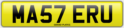 Master number plate MA57 ERU CHERISHED REGISTRATION MASTERS BOSS FEES INCLUDED