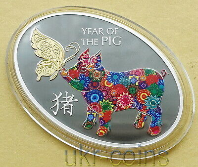 2019 Tanzania Chinese Lunar Year of the Pig Butterfly Silver Colored Gilded Coin