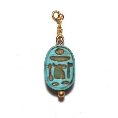 A rare Egyptian Royal Glass Scarab for Ahmose I, beginning of 18th Dynasty, ca.