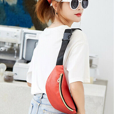 Fashion Ladies PU Pocket Travel Hip Portable Small Wallet Shell-shaped Chest Bag