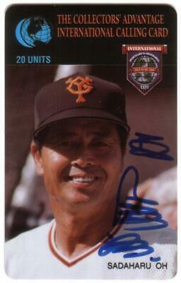 20u Sadaharu Oh - Japanese Baseball Star - SIGNED (JAPANESE) Phone Card