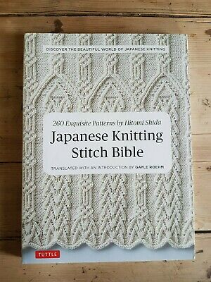Japanese Knitting Stitch Bible 260 Patterns Hitomi Shida translated Gayle Roehm