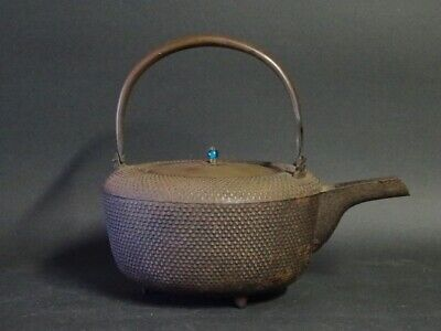TETSUBIN Japanese iron kettle teapot tea ceremony Arare small circle pattern