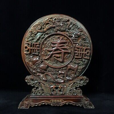 """12"""" China old antique huanghuali wooden shou marked Screen statue"""