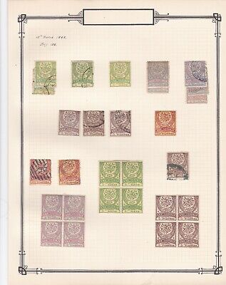 Ottoman Empire / Turkey 1888 perf 13½ collection on page incl blocks of 4