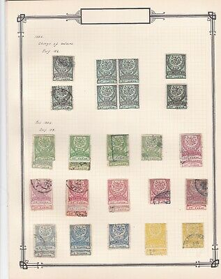 Ottoman Empire / Turkey 1884 perf 13½ collection on a page