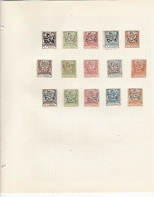 Ottoman Empire 1876 overprints collection on a page
