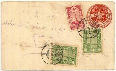 Turkey 20 paras Ottoman Post postal stationery env used+additional stamps