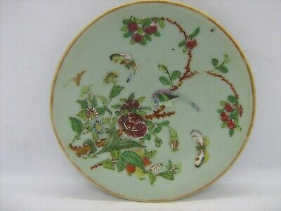 "Antique Oriental hand painted plate dish 7 1/4"" diameter"