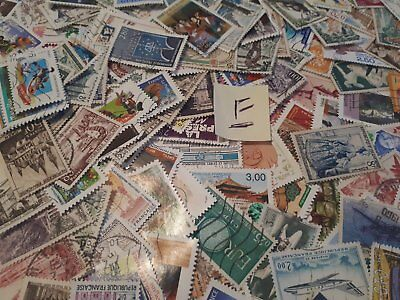 super lot de 300 timbres de France différents