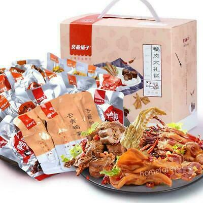 Chinese food Chuang Shi Ren Spicy ducks clavicle 33gx5 pieces