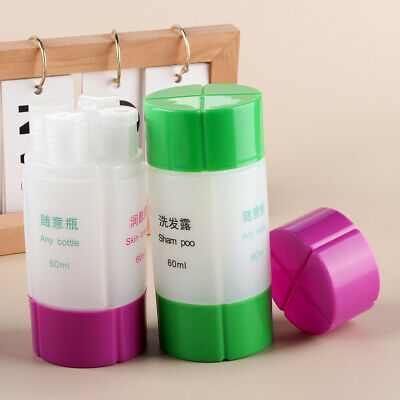 4 in 1 Portable 60ml Shampoo Empty Bottle Lotion Refillable Liquid Container