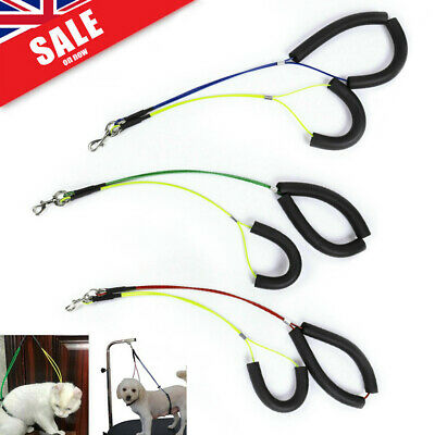 No-Sit Pet Haunch Holder Dog Grooming Restraint Harness Leash Loop for Table UK