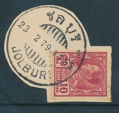 THAILAND SIAM EARLY TOWN POSTMARKS on BLOCKS + STAMPS FULL CANCELS on PIECE