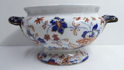 Small Imari Hand Painted  Antique Ironstone Pottery Tureen Bowl Serving Dish