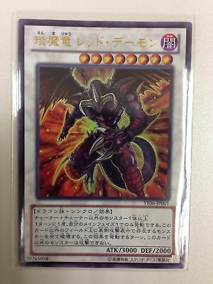YF06-JP001 - Yugioh - Japanese - Jeweled Red Dragon Archfiend - Ultra